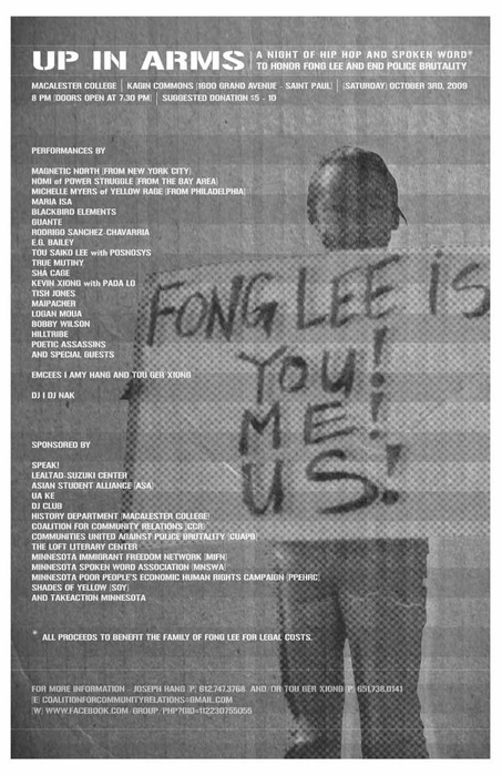 fong lee benefit flyer - guante eg sha - oct 3rd (700pxl)